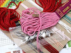 Набор для вышивки крестиком «Настенное панно», , отзывы