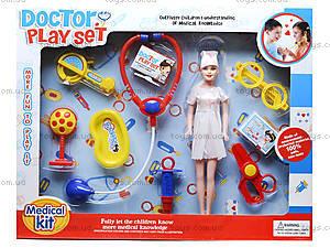 Набор для игры «Доктор» с куклой, 851-4, фото