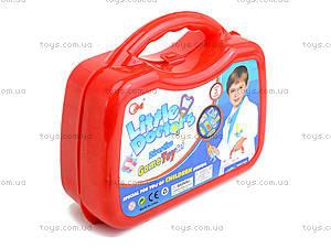 Набор для игры «Доктор» в чемодане, 3185, отзывы