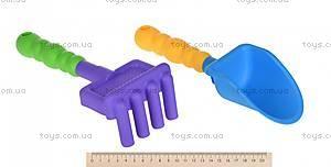Набор для игры с песком Same Toy с Воздушной вертушкой (синее ведро), HY-1206WUt-3, отзывы