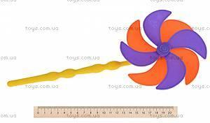 Набор для игры с песком Same Toy с Воздушной вертушкой (синее ведро), HY-1206WUt-3, игрушки