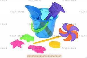 Набор для игры с песком Same Toy с Воздушной вертушкой (синее ведро), HY-1206WUt-3, детские игрушки