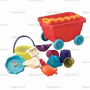Набор для игры с песком и водой «Тележка Помидорчик», BX1375Z