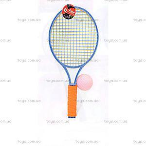 Набор для игры «Большой теннис», AJ1118RK