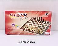 Набор для игры в шахматы, 03429, отзывы