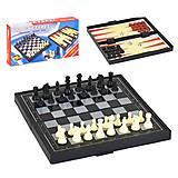 Набор для игры в шахматы, шашки и нарды магнитные, 1818, купить