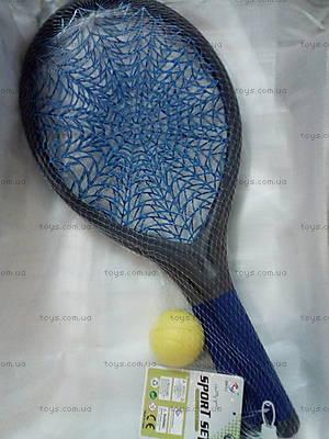 Набор для игры в теннис, ZY430