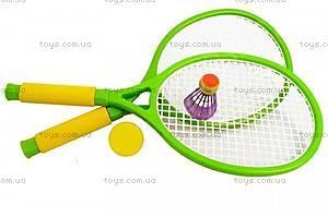 Набор для игры в теннис детский, 6721B