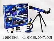 Набор для исследований «Телескоп с микроскопом», C2109, фото