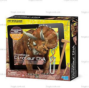 Набор для юного палеонтолога «Трицератопс. ДНК динозавра», 00-07003