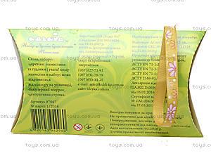 Набор для изготовления браслетов «Бабочка», 97047, купить