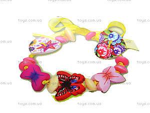 Набор для изготовления браслетов «Бабочка», 97047, фото