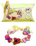 Набор для изготовления браслетов «Бабочка», 97047, игрушки