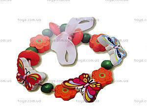 Набор для изготовления браслетов «Цветок», 97051, фото