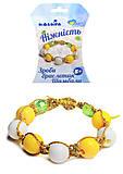 Набор для изготовления браслетов «Нежность», 97106, фото