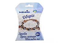 Набор для изготовления браслетов «Оберег», 97104, купить