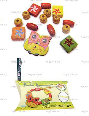 Набор для изготовления браслетов «Совёнок», 97050