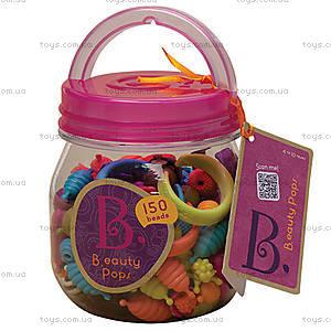 Набор для изготовления украшений для детей «Поп-Арт», BX1373Z