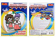 Набор для изготовления витража «Украинцы», 3035, фото