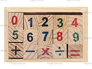 Деревянный набор для изучения арифметики, 141-06, отзывы