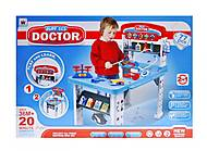Набор «Доктор» со столиком, W046, отзывы
