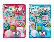 Игровой Набор доктора 2 вида (маска, градусник), 392-4, фото