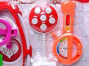 Набор Доктора, 8205, детские игрушки