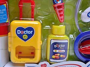Набор доктора детский, HJ004, игрушки