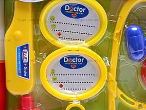 Набор доктора детский, HJ004, магазин игрушек