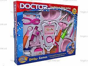 Набор доктора для детей, 0291, фото