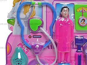 Набор доктора для деток, 120E-16, игрушки