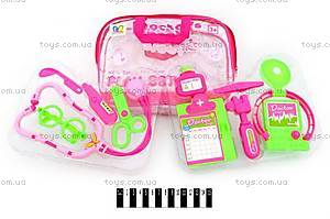 Набор доктора для деток игрушечный, 615