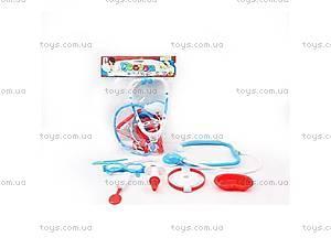 Набор доктора для малышей врачей,