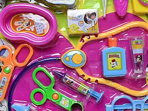 Набор доктора «Моя клиника», 59170, игрушки