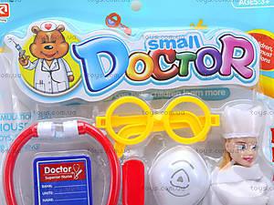 Игрушечный набор доктора с куклой, 8206B-3, купить