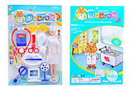 Игрушечный набор доктора с куклой, 8206B-3