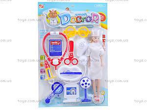 Игрушечный набор доктора с куклой, 8206B-3, отзывы