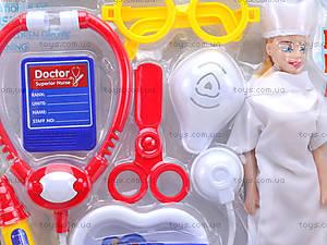 Игрушечный набор доктора с куклой, 8206B-3, цена