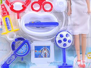 Игрушечный набор доктора с куклой, 8206B-3, игрушки