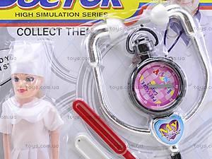 Игровой набор  «Маленький доктор», 758-6, отзывы