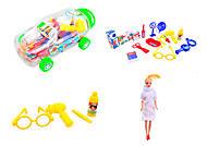 Детский набор для игры «Доктор», 8702B-1, игрушка