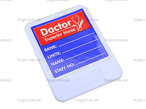 Детский набор для игры «Доктор», 8702B-1, toys.com.ua