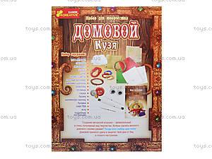 Набор для шитья «Домовёнок Кузя», 3049-01, купить