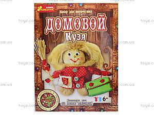 Набор для шитья «Домовёнок Кузя», 3049-01, фото