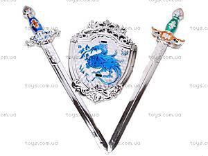Набор доспехов со щитом и мечом, 2936