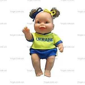 Набор кукол «Два пупса», 200021, купить