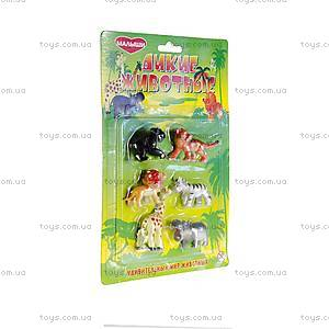 Игровой набор «Дикие животные», детский, B27006/6, купить