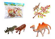 Набор диких животных с декорацией, B18-1(951585), купить