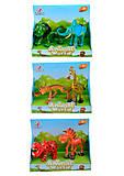 """Фигурки """"Динозавры"""", 2 штуки в наборе, разные, Q9899-231"""