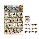 Набор динозавров, 20 шт, HT18276, отзывы